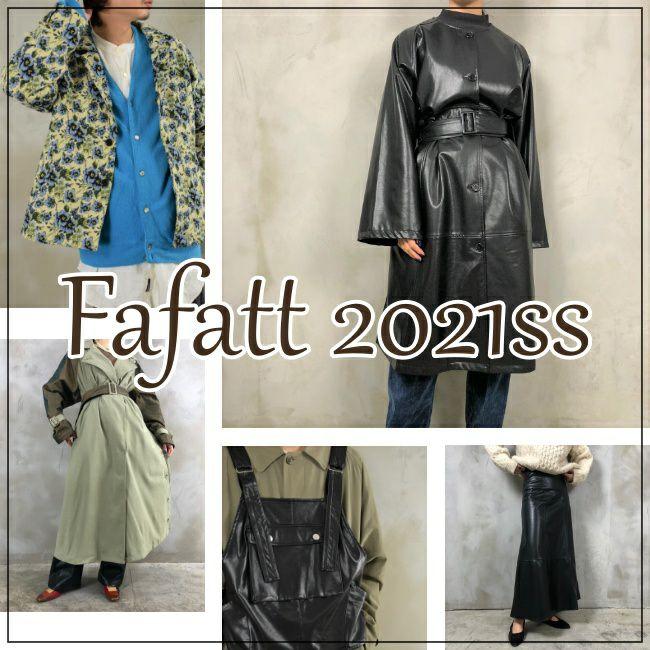フラミンゴのオリジナルブランド「fafatt」の2021SSアイテム