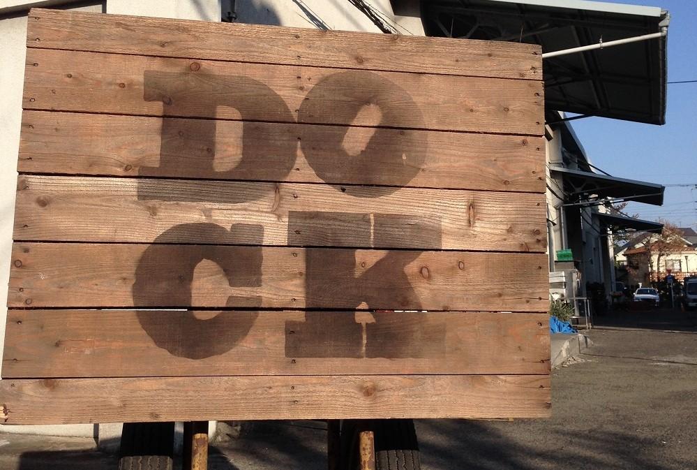 古着屋フラミンゴの卸サイトの看板
